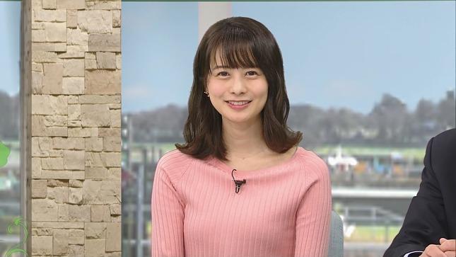 高田秋 BSイレブン競馬中継 高見侑里 うまナビ!イレブン 13