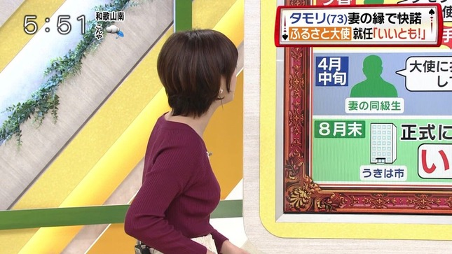 塚本麻里衣 キャスト 14