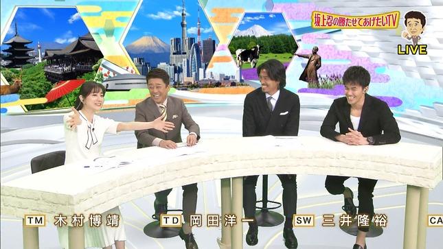 田中みな実 坂上忍の勝たせてあげたいTV モンダイな条文 10