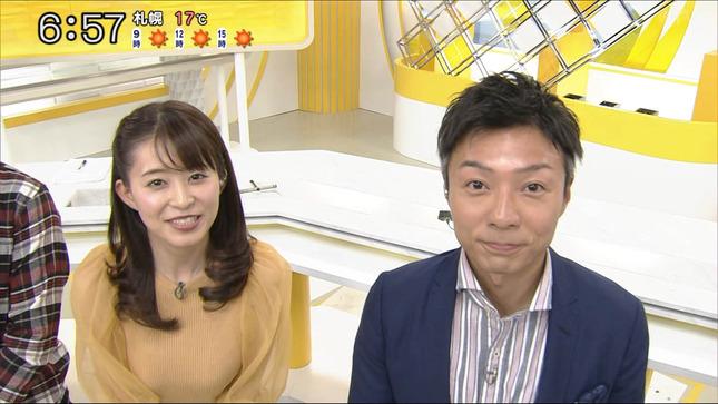 大家彩香 どさんこワイド!!朝! 20