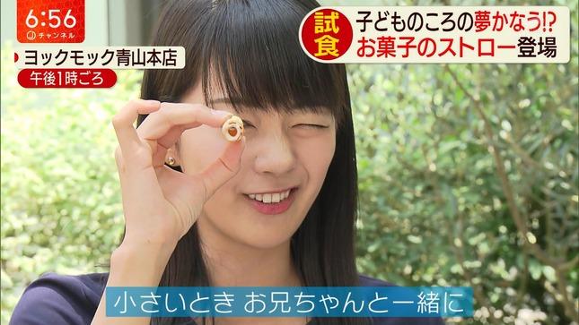 久冨慶子 紀真耶 スーパーJチャンネル 3