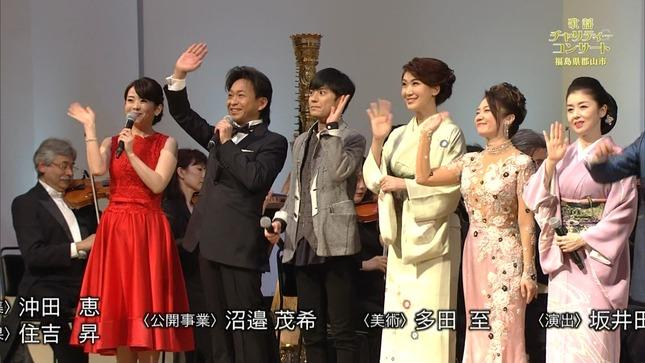 橋本奈穂子 第55回歌謡チャリティーコンサート 16