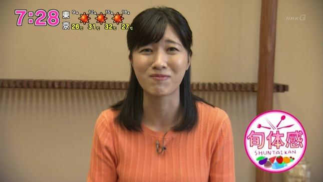 石橋亜紗 おはよう日本 4