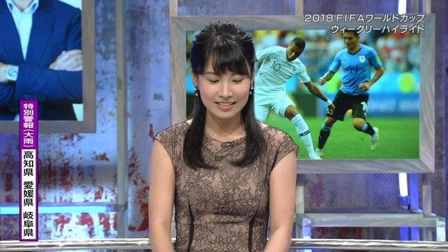 澤田彩香 2018FIFAワールドカップウイークリーハイライト 9
