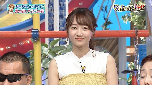 高田秋 笑ってコラえて!3月SP 14