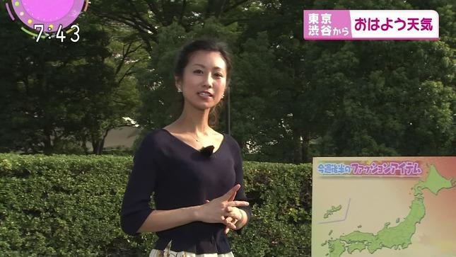 酒井千佳 赤木野々花 近江友里恵 おはよう日本 10