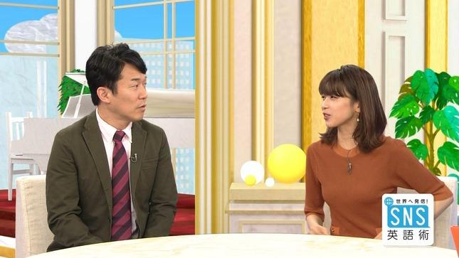 加藤綾子 世界へ発信!SNS英語術 ブラックペアン 3