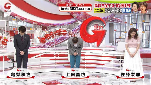 佐藤梨那 Going! 2