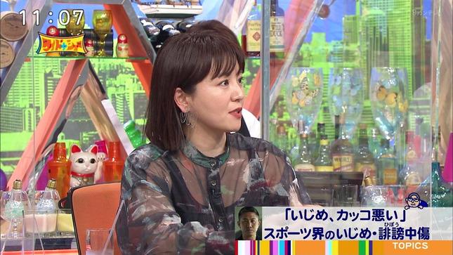 大橋未歩 ワイドナショー 12