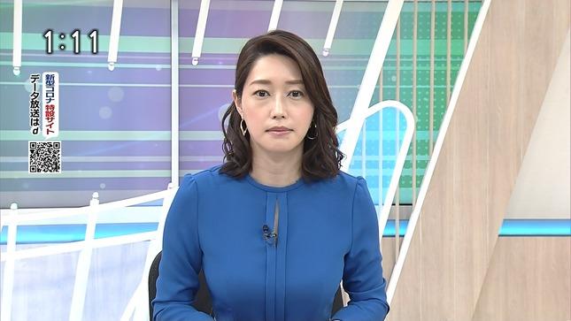 牛田茉友 ニュースほっと関西 NHKニュース 4