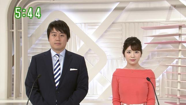 佐藤真知子 ズームイン!!サタデー 所さんの目がテン!8
