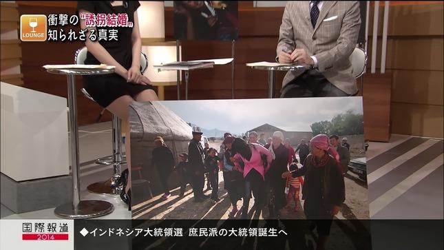 黒木奈々 国際報道2014 13