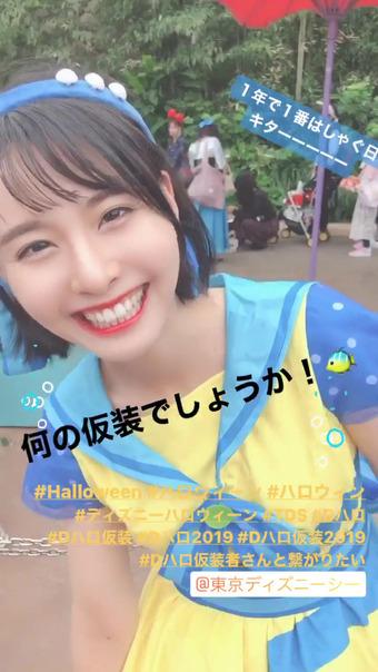 望木聡子 Instagram Twitter 5