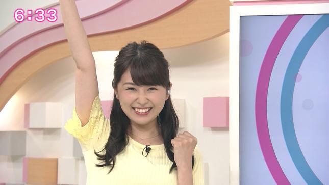 垣内麻里亜  news every しずおか 12