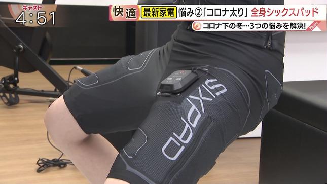 大野聡美 キャスト 6