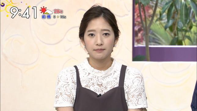 吉田明世 白熱ライブビビット サンデー・ジャポン 2