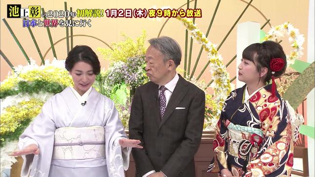 相内優香 大江麻理子 池上彰の日本と世界を見に行く 6