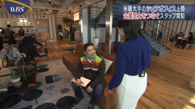 大江麻理子 相内優香 ワールドビジネスサテライト 5
