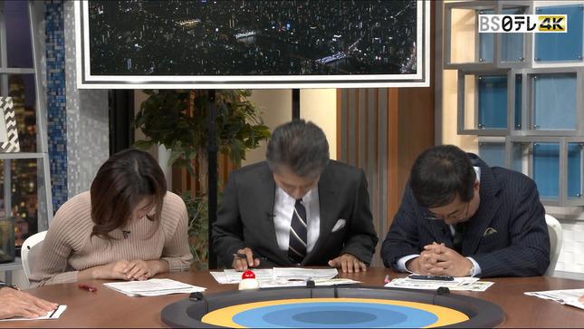 畑下由佳 深層NEWS 3