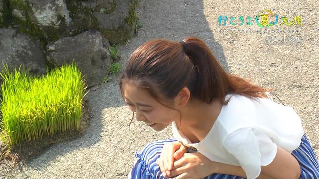 庭木櫻子 行こうよ 夏 九州 10
