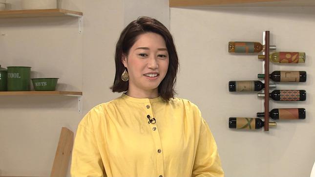 牛田茉友 ニュースほっと関西 すてきにハンドメイド 5