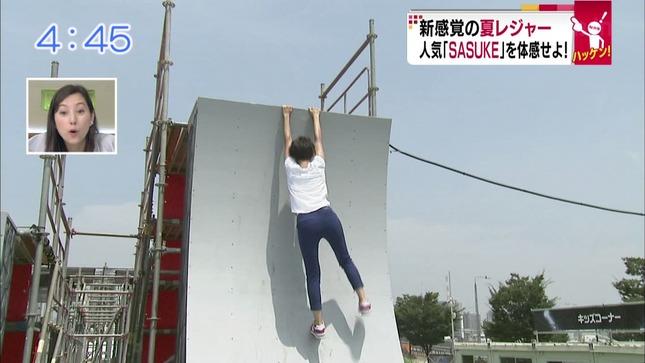 小林由未子 Nスタ 03