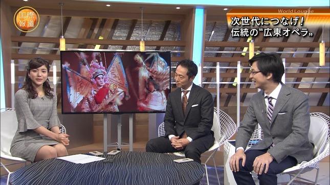 増井渚 国際報道 14