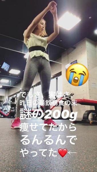 武田訓佳 Instagram 14