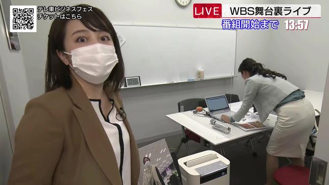 大江麻理子 特別企画!WBS舞台裏ライブ 10