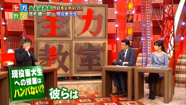 高島彩 全力教室 03