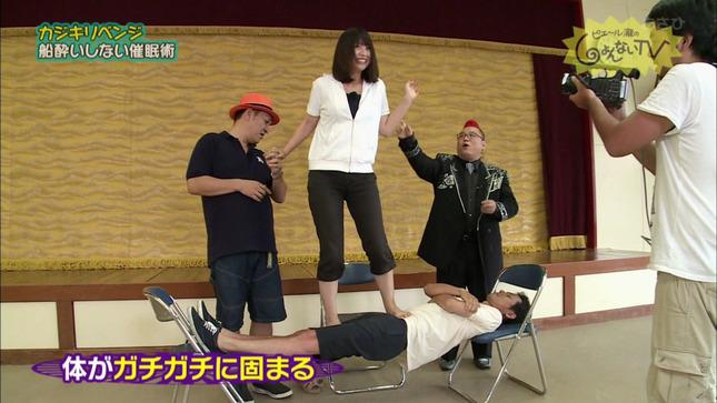 広瀬麻知子 静岡朝日TV しょんないTV 12