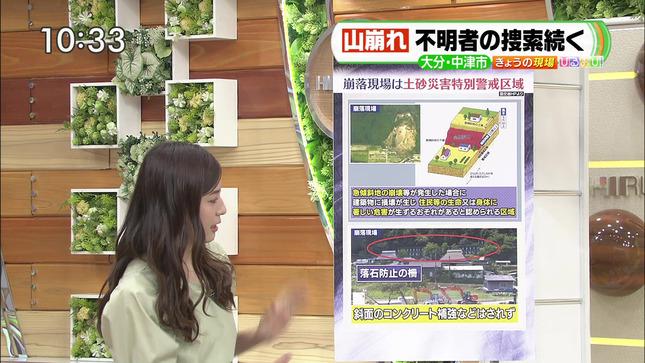 笹川友里 王様のブランチ ひるおび! 4
