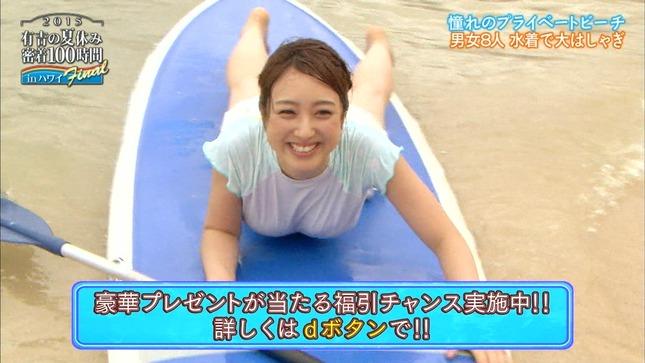 川田裕美 有吉の夏休み2015 06