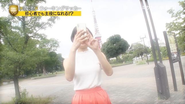佐藤美希 FOOT×BRAIN 7