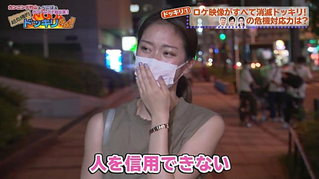橋本和花子 カンテレアナ総出演!超危機的ドッキリSP! 14
