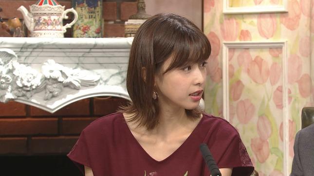 加藤綾子 世界へ発信!SNS英語術 探偵!ナイトスクープ 23