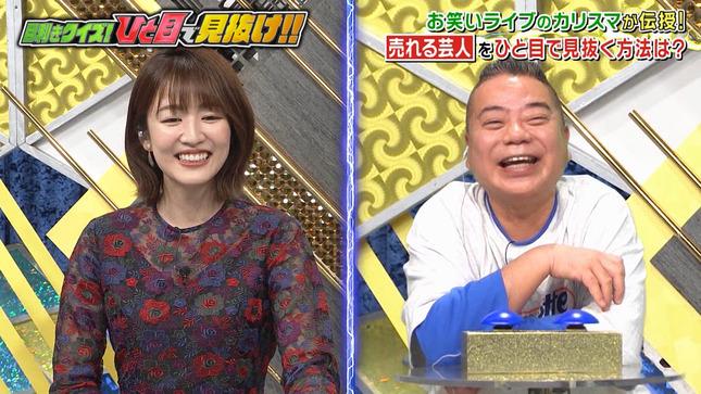 滝菜月 Premium Music 特別編 ひと目でわかる!! 10