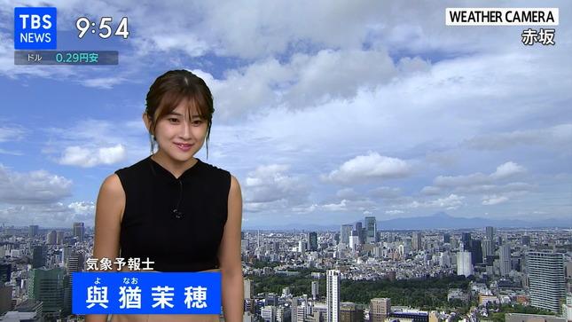 與猶茉穂 ウィークエンドウェザー TBSニュース 5