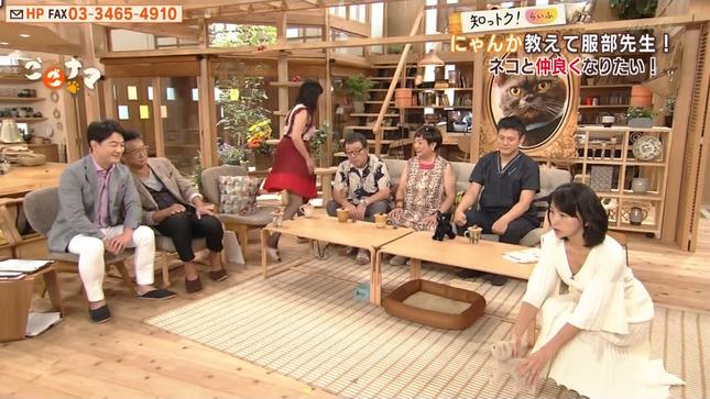島津有理子 ごごナマ 8