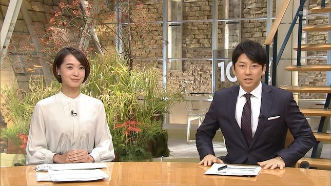 八木麻紗子 報道ステーション 4