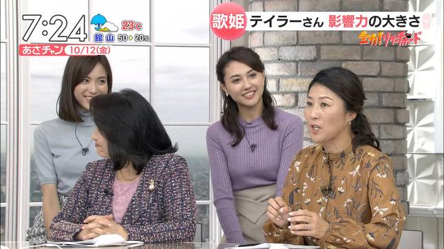 山形純菜 あさチャン! 5