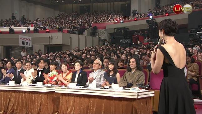 有働由美子 第66回NHK紅白歌合戦 01