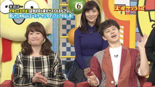 岩本乃蒼 火曜サプライズ NewsZero 6