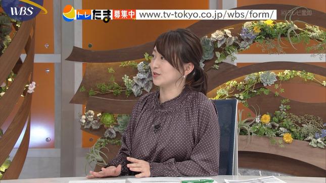 片渕茜 ワールドビジネスサテライト 18