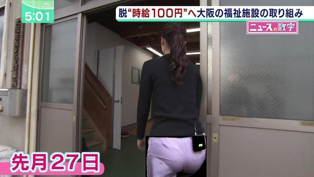 玉巻映美 ミント! 14