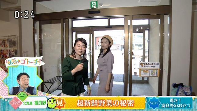 星麻琴 旬感☆ゴトーチ! 3