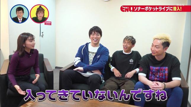 野嶋紗己子 ENT ソナポケライブを初体験 13