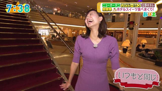 斎藤真美 おはよう朝日土曜日です 5