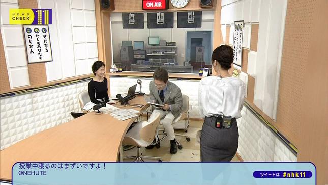 桑子真帆 ニュースチェック11 大成安代 16