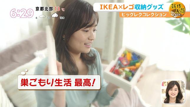 篠原梨菜 あさチャン! 11